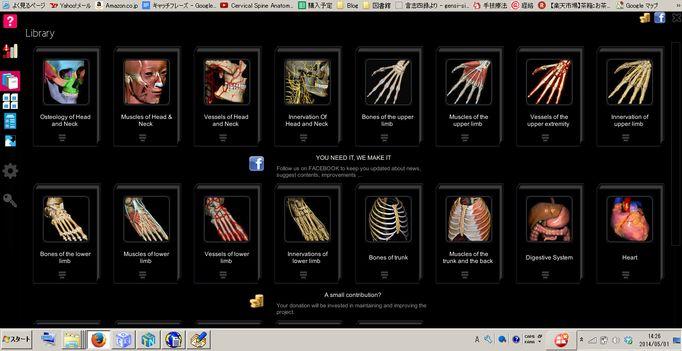 3D Anatomy Learning.jpg