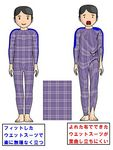 ウエットスーツ着用比較.jpg