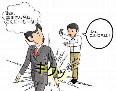 魔女の一撃.jpg