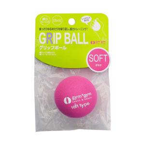 GGグリップボール1P ソフト.jpg