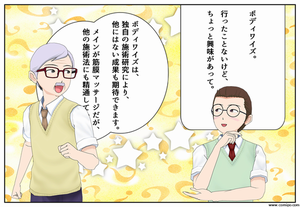 comipo! sample.png