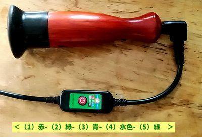 スモールサイズのベン石温熱器スイッチ.jpg