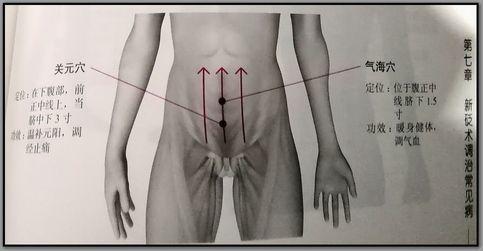 ベン石の本生理痛1.jpg