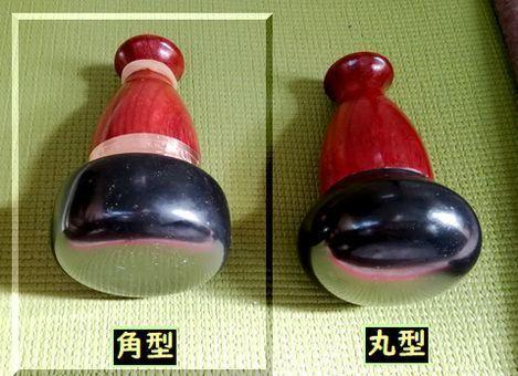 ベン石の温熱器2パターン2.jpg