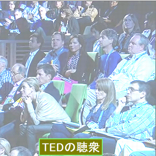 TEDの徴収.png