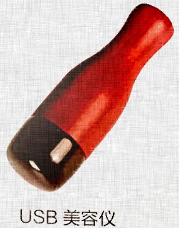 USB美容ベン石温熱器.png